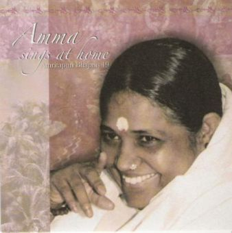 Amma Sings at Home 19