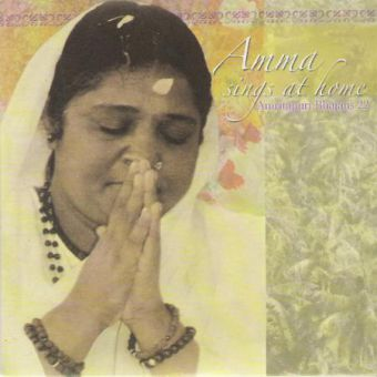 Amma Sings at Home 22