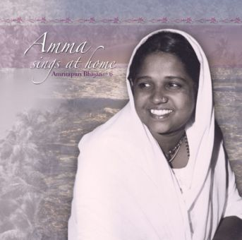 Amma Sings at Home 6