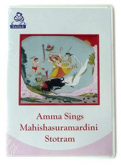 Amma sings Mahishasuramardini Stotram DVD
