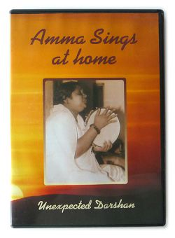 Amma Sings at Home DVD