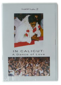 In Calicut: A Dance of Love